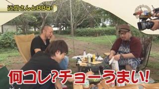 嵐・梅屋のスロッターズ☆ジャーニー #592