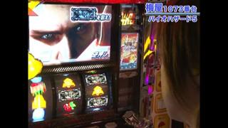嵐・梅屋のスロッターズ☆ジャーニー #192