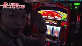 嵐・梅屋のスロッターズ☆ジャーニー #393
