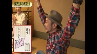 嵐・梅屋のスロッターズ☆ジャーニー #231