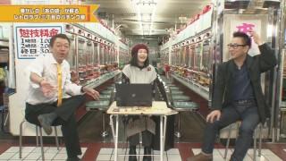 玉袋筋太郎のレトロパチンコ☆DX #24