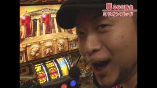 嵐・梅屋のスロッターズ☆ジャーニー #131