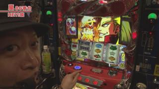 嵐・梅屋のスロッターズ☆ジャーニー #499