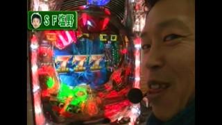 炎の!!パチンコ頂リーグ #22