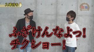 嵐・梅屋のスロッターズ☆ジャーニー #629