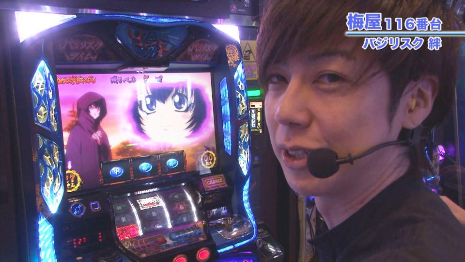 嵐・梅屋のスロッターズ☆ジャーニー #460