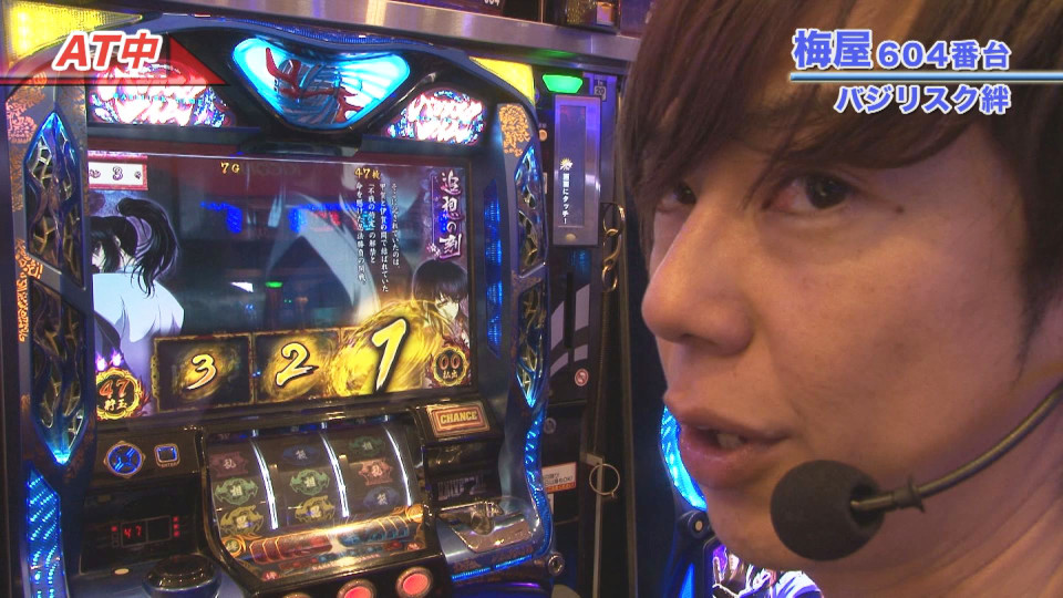 嵐・梅屋のスロッターズ☆ジャーニー #514