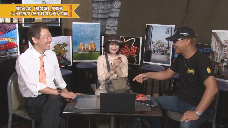玉袋筋太郎のレトロパチンコ☆DX #31