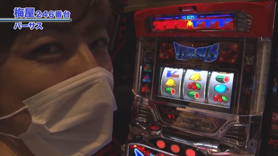 嵐・梅屋のスロッターズ☆ジャーニー #580
