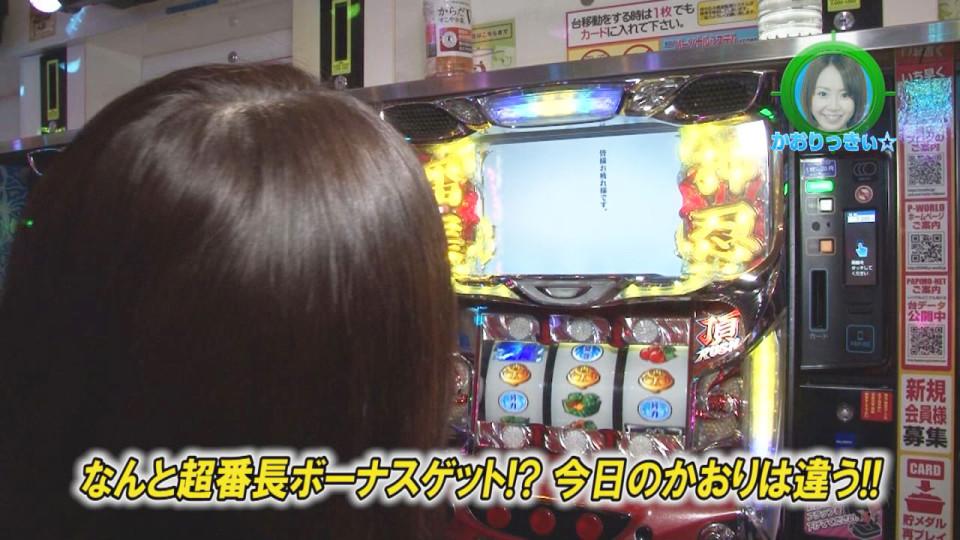水瀬&りっきぃ☆のロックオン #257