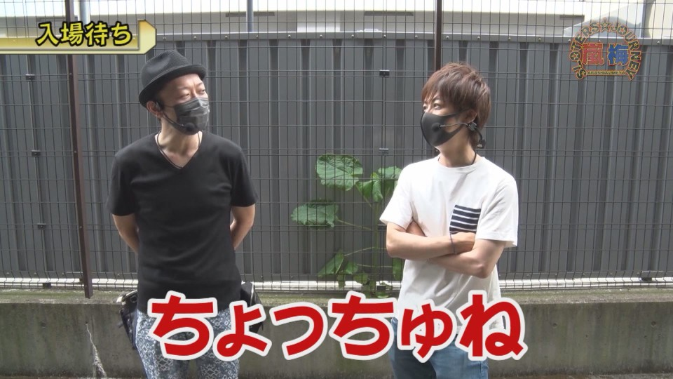 嵐・梅屋のスロッターズ☆ジャーニー #635