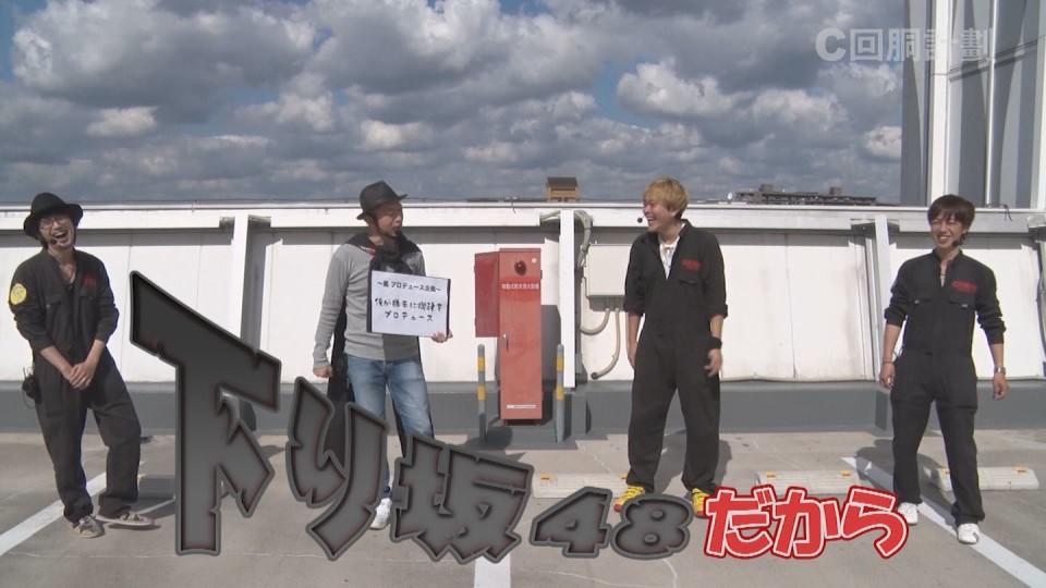 スロじぇくとC #131