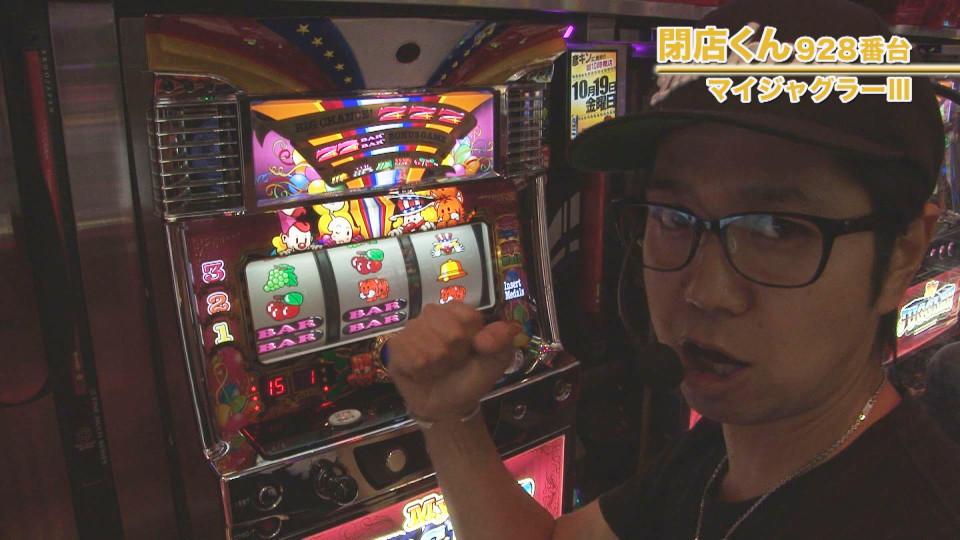 嵐・梅屋のスロッターズ☆ジャーニー #493