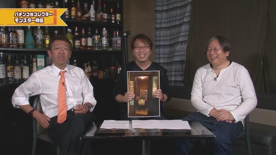 玉袋筋太郎のレトロパチンコ☆DX #30