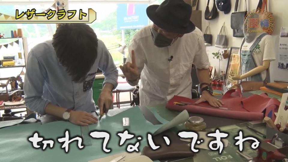 嵐・梅屋のスロッターズ☆ジャーニー #640