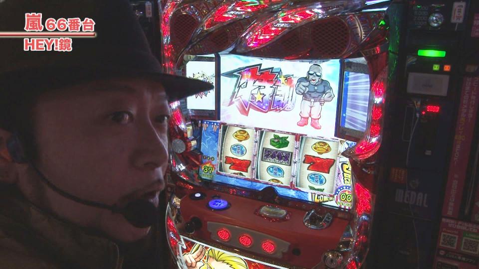 嵐・梅屋のスロッターズ☆ジャーニー #490