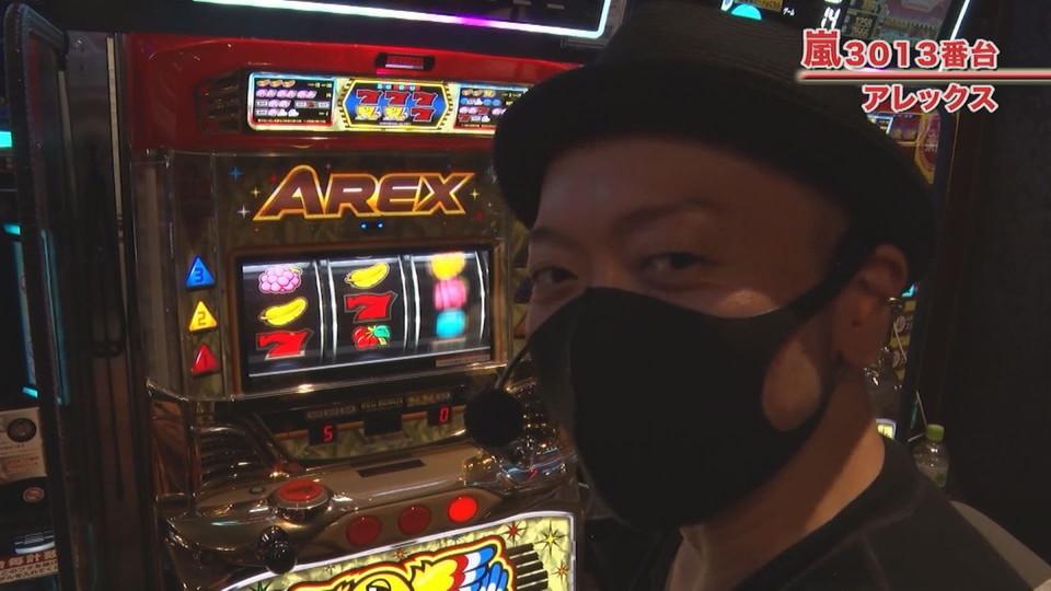 嵐・梅屋のスロッターズ☆ジャーニー #586
