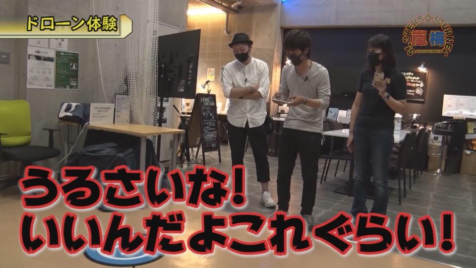 嵐・梅屋のスロッターズ☆ジャーニー #634