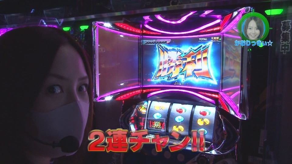 水瀬&りっきぃ☆のロックオン #264