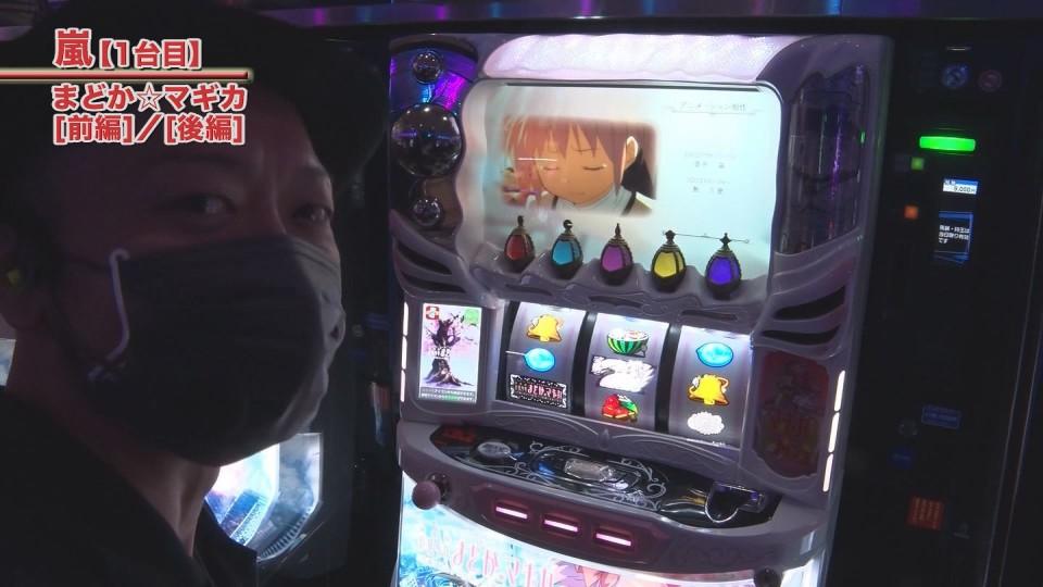 嵐・梅屋のスロッターズ☆ジャーニー #639