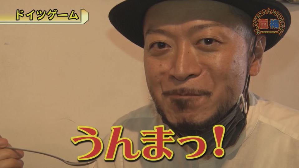 嵐・梅屋のスロッターズ☆ジャーニー #642