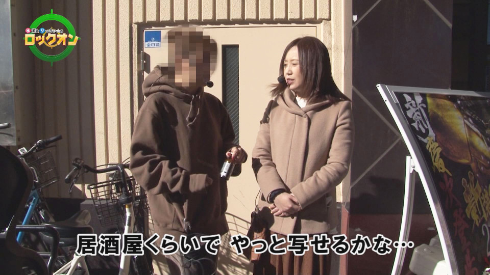 水瀬&りっきぃ☆のロックオン #255