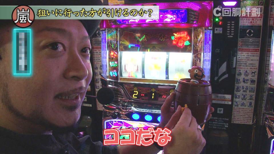 スロじぇくとC #51