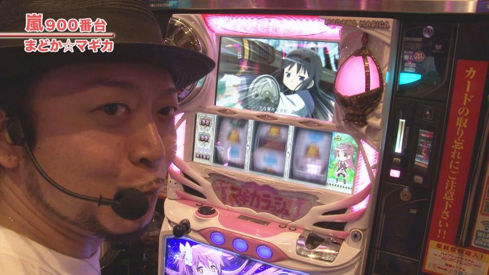嵐・梅屋のスロッターズ☆ジャーニー #484