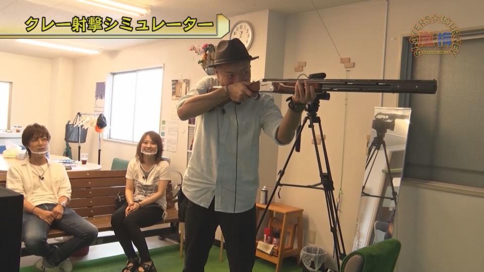 嵐・梅屋のスロッターズ☆ジャーニー #593