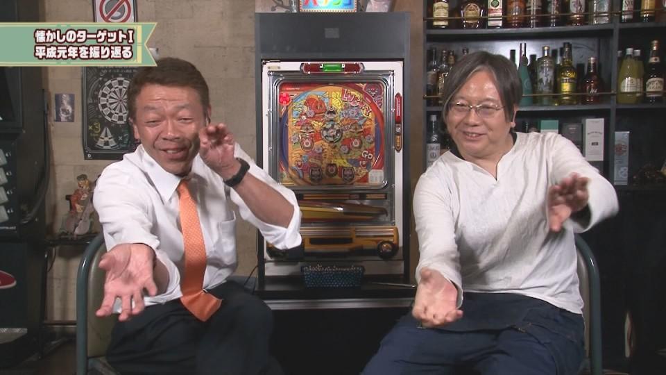 玉袋筋太郎のレトロパチンコ☆DX #29