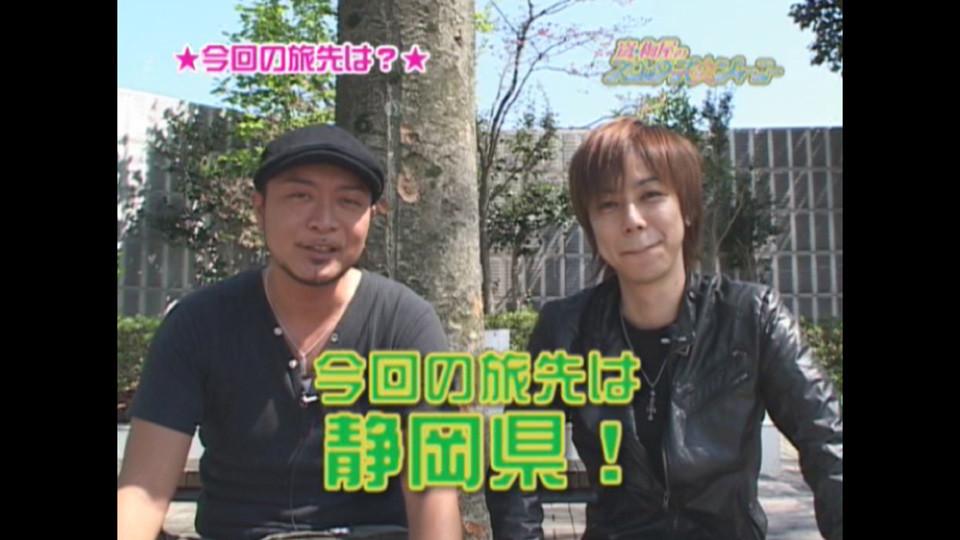 嵐・梅屋のスロッターズ☆ジャーニー #11