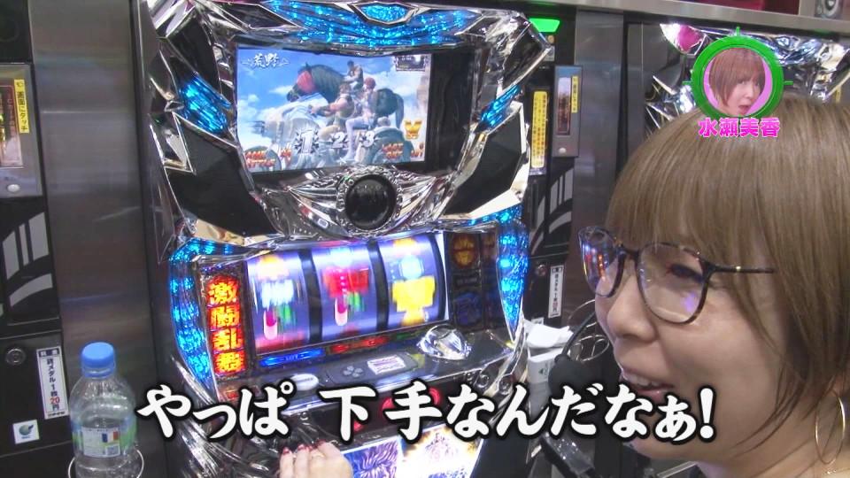 水瀬&りっきぃ☆のロックオン #199