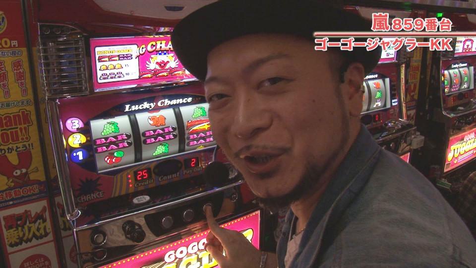 嵐・梅屋のスロッターズ☆ジャーニー #441