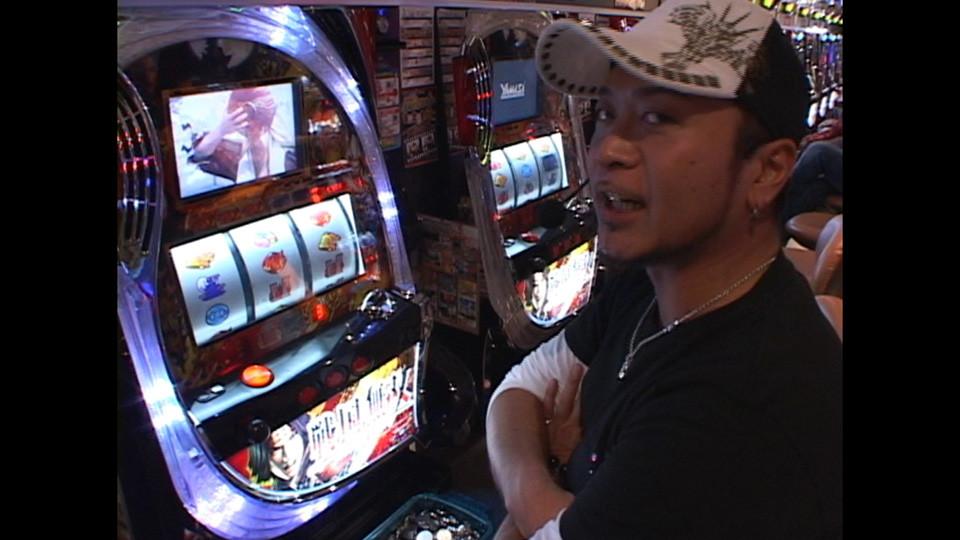 嵐・梅屋のスロッターズ☆ジャーニー #8