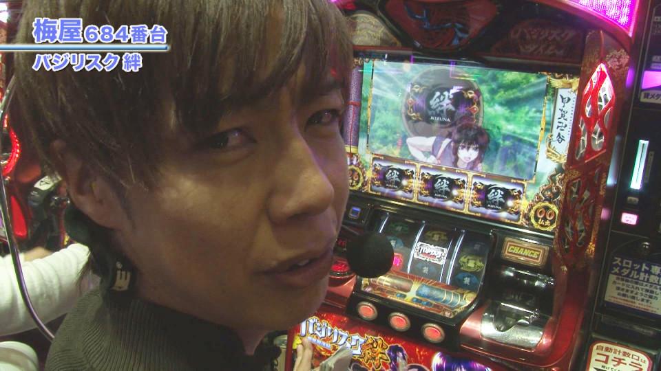 嵐・梅屋のスロッターズ☆ジャーニー #464