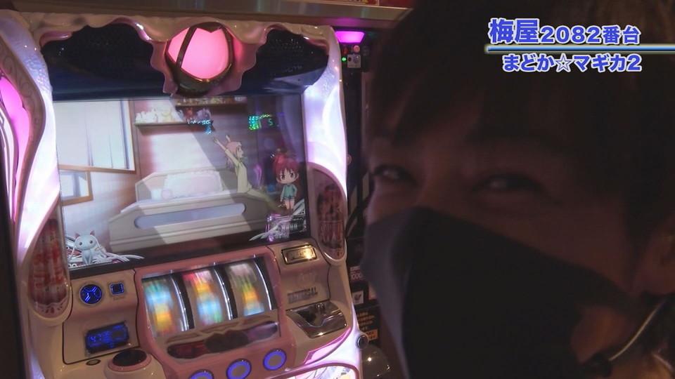 嵐・梅屋のスロッターズ☆ジャーニー #589