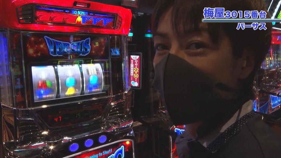 嵐・梅屋のスロッターズ☆ジャーニー #585