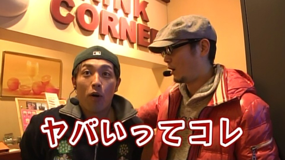 やまキンエアライン 福岡発ー夢行き 2015便~一富士 二鷹 三はくり?~