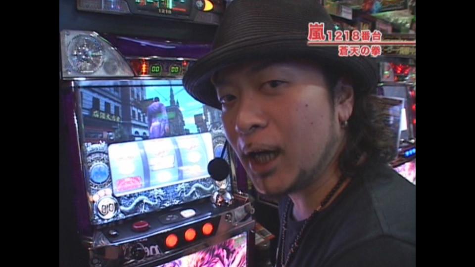 嵐・梅屋のスロッターズ☆ジャーニー #67