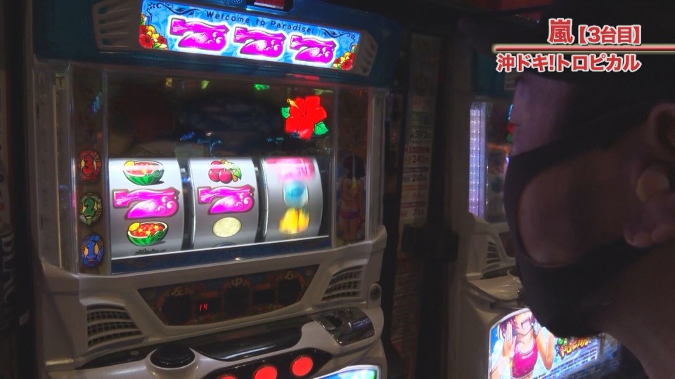 嵐・梅屋のスロッターズ☆ジャーニー #611