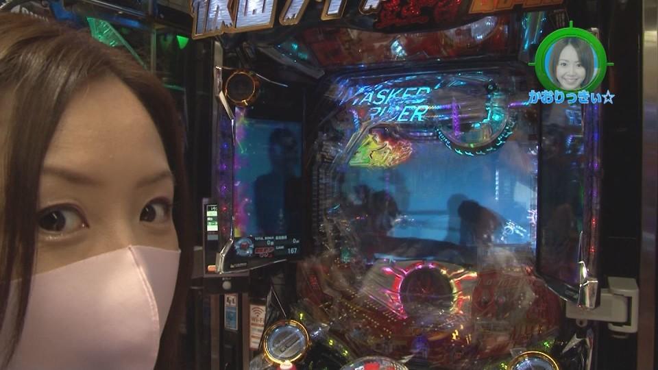 水瀬&りっきぃ☆のロックオン #270