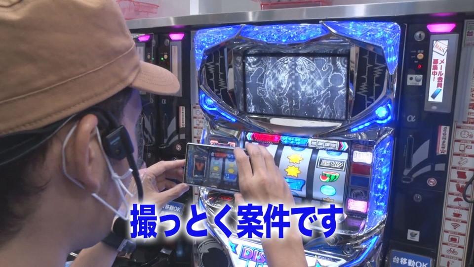 黄昏☆びんびん物語 #250
