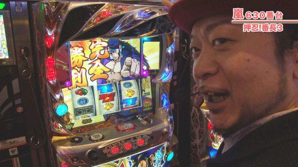 嵐・梅屋のスロッターズ☆ジャーニー #515