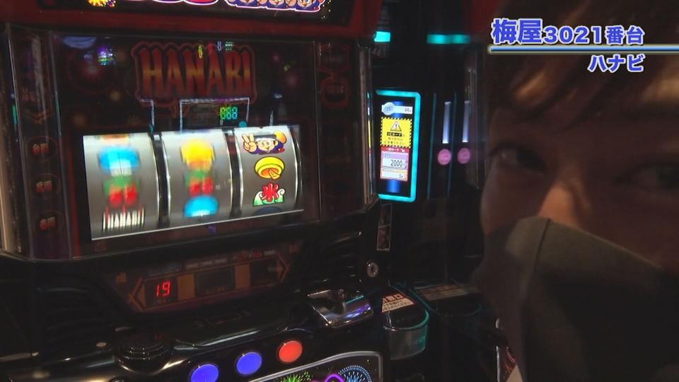 嵐・梅屋のスロッターズ☆ジャーニー #587