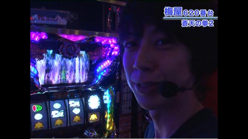 嵐・梅屋のスロッターズ☆ジャーニー #268