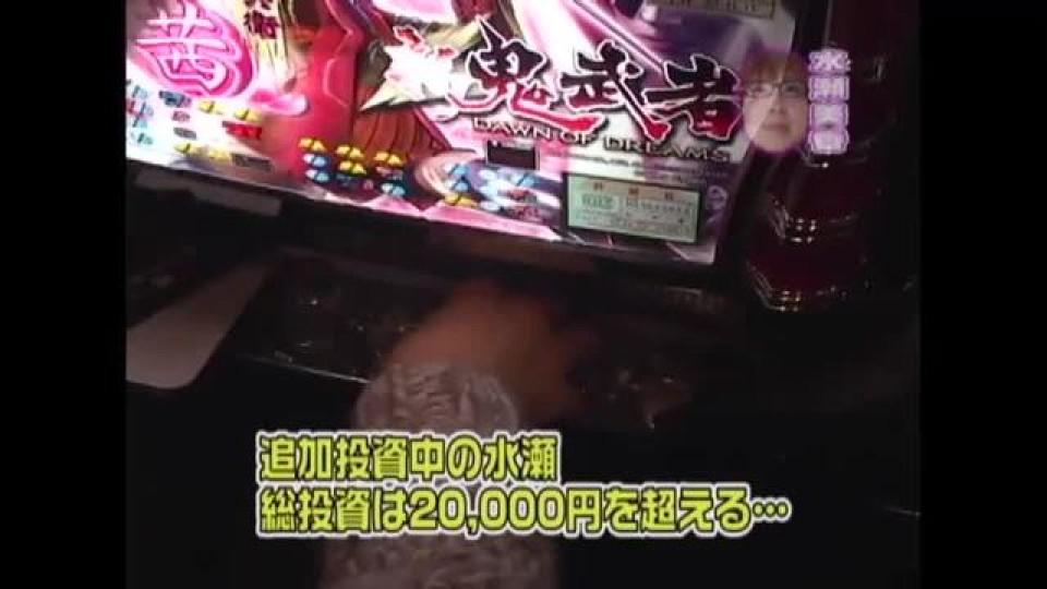 水瀬&りっきぃ☆のロックオン #23