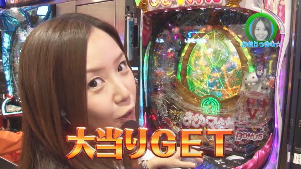 水瀬&りっきぃ☆のロックオン #201