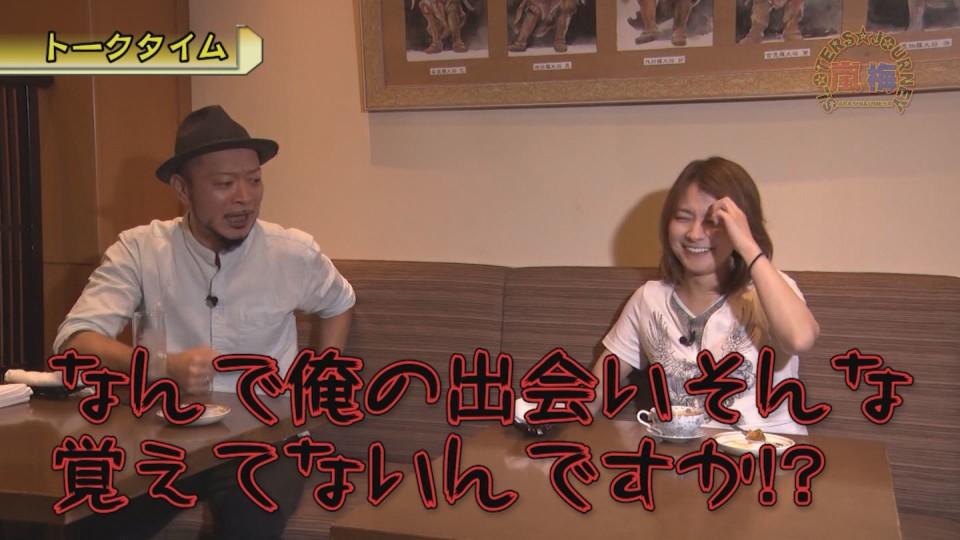 嵐・梅屋のスロッターズ☆ジャーニー #594