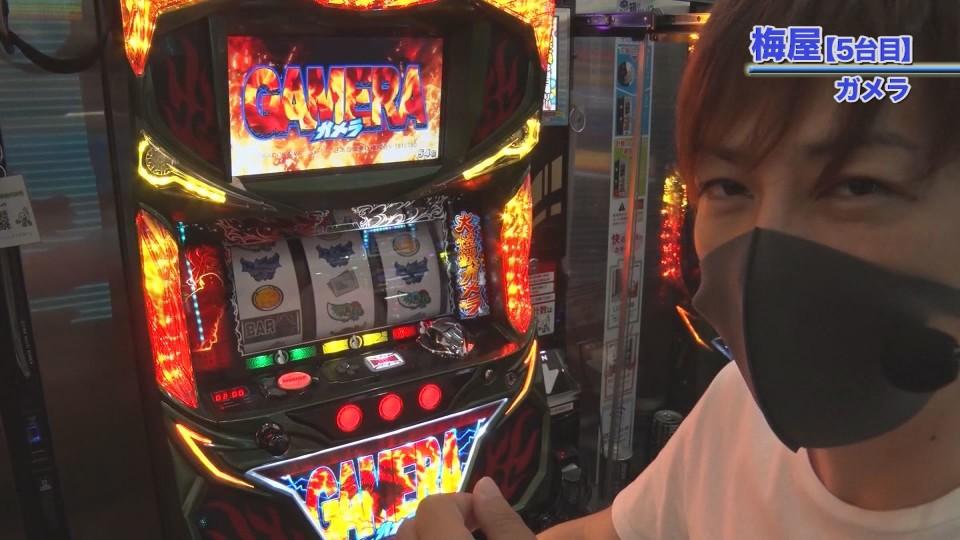 嵐・梅屋のスロッターズ☆ジャーニー #638
