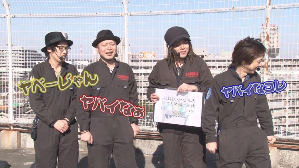 スロじぇくとC #43